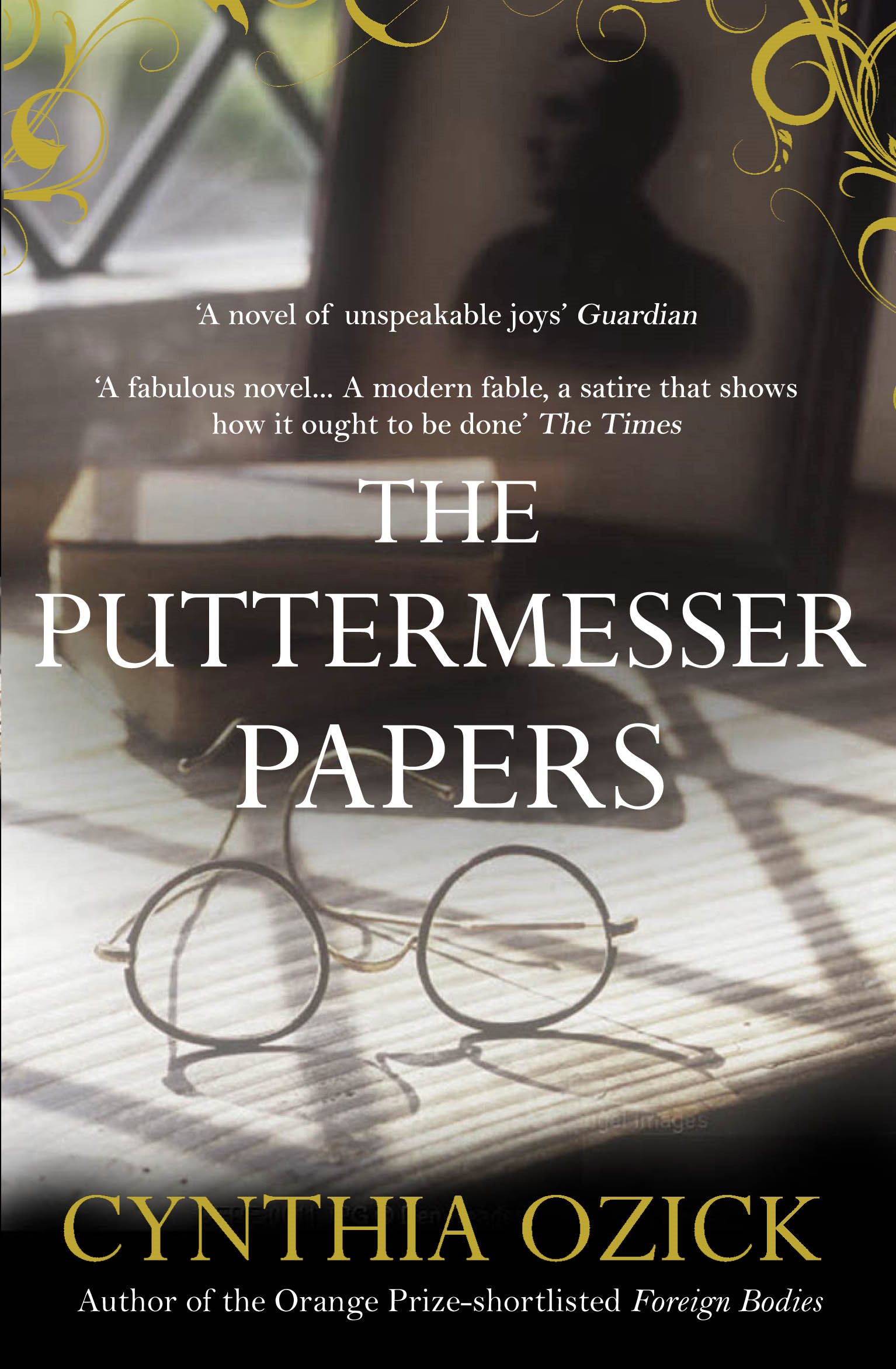 ozick puttermesser papers