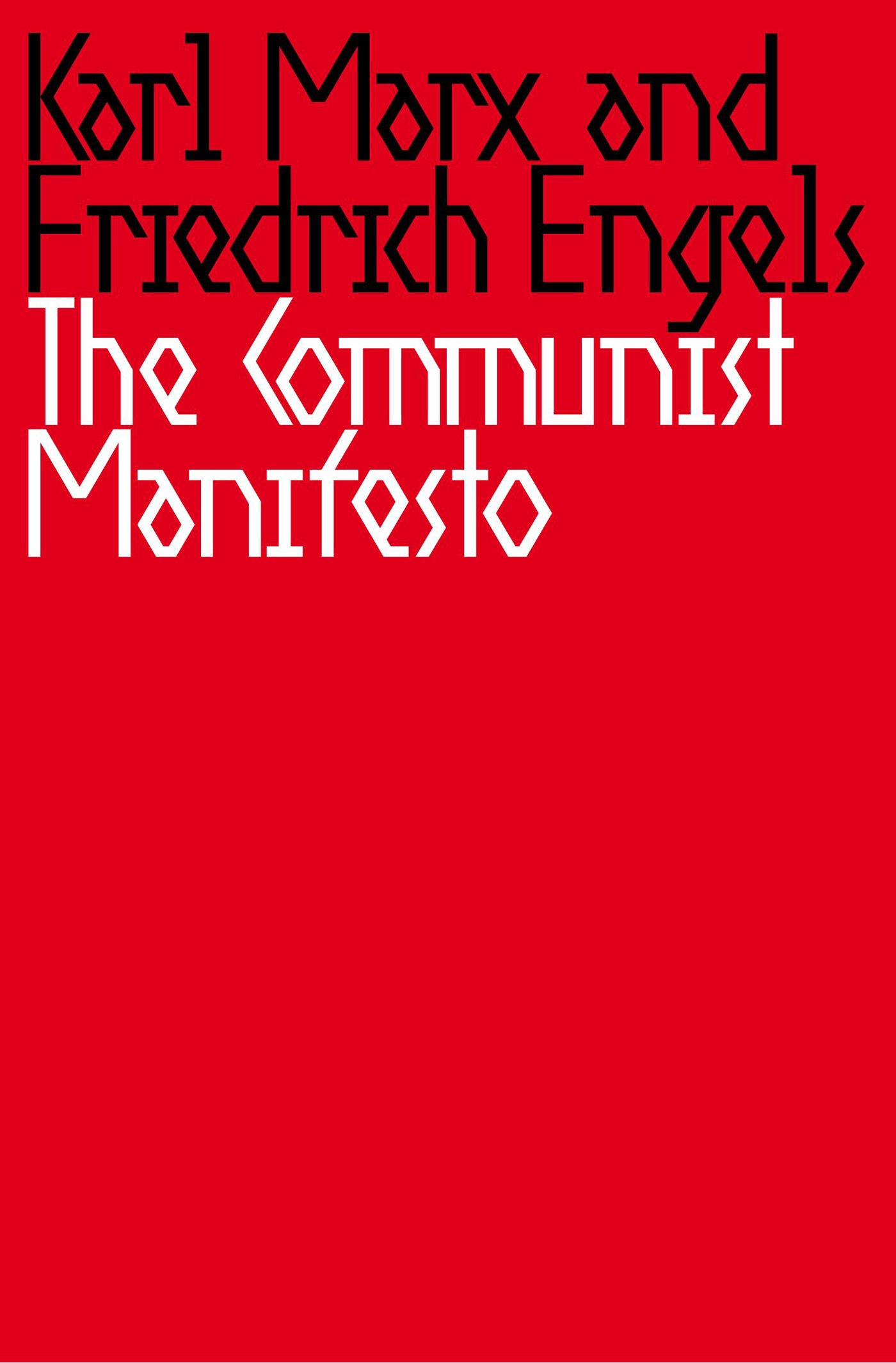communist party essay